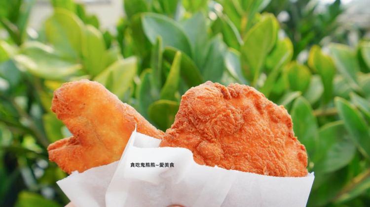 高雄小吃 馬祖港橋雞蛋酥-五甲正宗雞蛋酥2019第一季最新資料