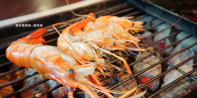 高雄吃到飽 進吉泰國蝦海鮮炭烤吃到飽-全高雄最狂尚青的海鮮吃到飽
