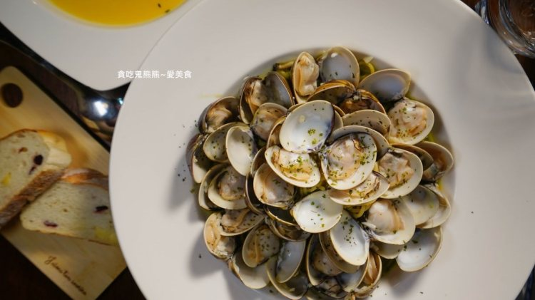 高雄美食 夜坡義大利餐廳明華店-多到爆炸的蛤蜊,肥美的小卷,高雄義式餐廳推薦(已歇業)