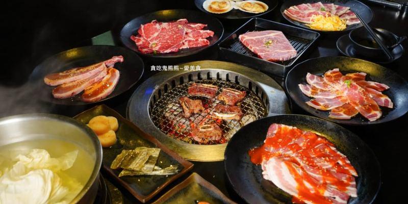 高雄吃到飽 老爺燒肉高雄店-火烤兩吃頂級食材468-568-688元吃到飽