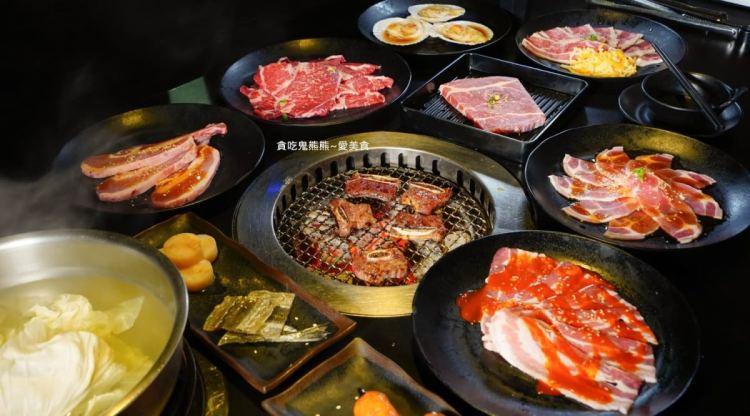 高雄新興區吃到飽 老爺燒肉高雄店-火烤兩吃頂級食材468-568-688元吃到飽