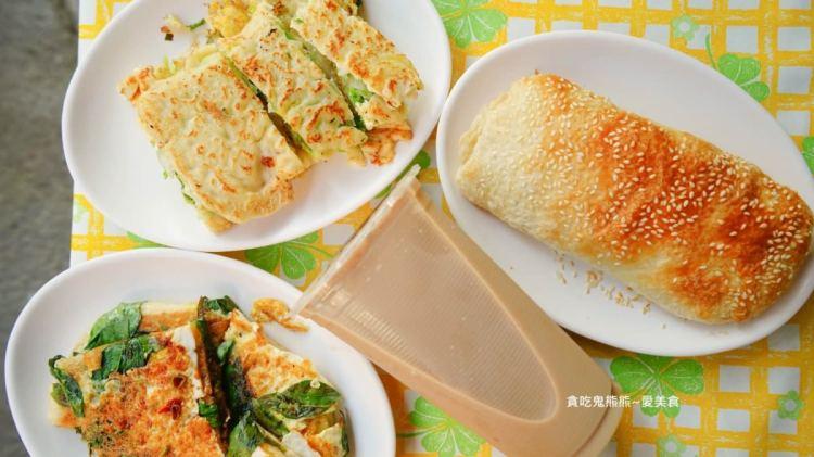 受保護的內容: 高雄早餐 尚義街林家無招牌早餐店-樸實傳統早餐,就像好鄰居一樣