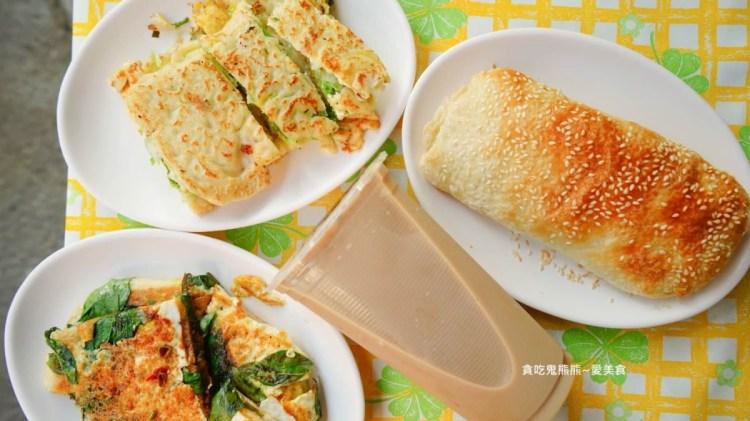 高雄新興區早餐 尚義街林家無招牌早餐店-樸實傳統早餐,就像好鄰居一樣
