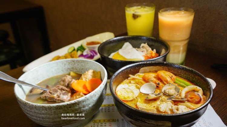 高雄美食 啥樣廚房-馬來西亞主廚,道地南洋風味家常菜