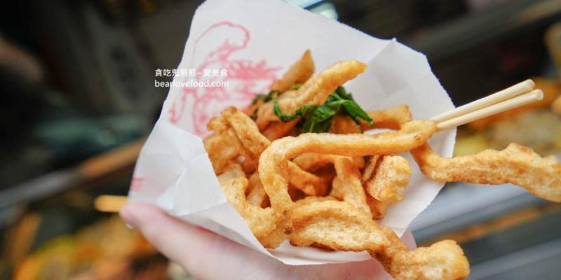 高雄前鎮區鹽酥雞 小廚師鹹酥雞-台式炸物-前鎮鹽酥雞推薦,乾淨衛生看的見