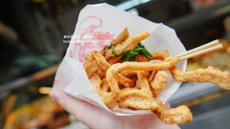 高雄鹽酥雞 小廚師鹹酥雞-台式炸物-前鎮鹽酥雞推薦,乾淨衛生看的見