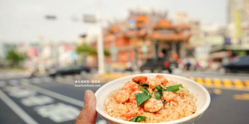 台南美食 集品蝦仁飯-百聞不如一見,見後不必再想念