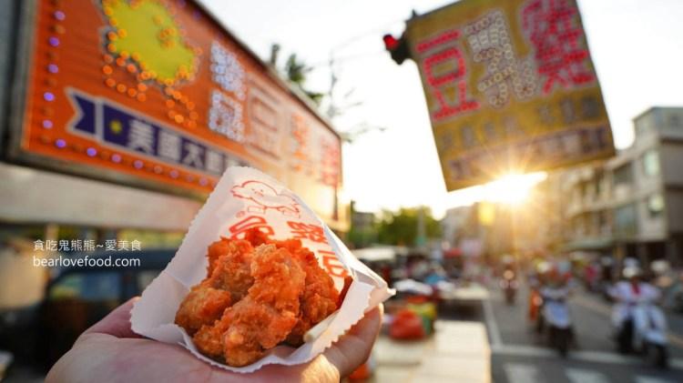 高雄大社夜市美食 黎品豆乳雞大社夜市-傳統夜市,在地人推薦不吃不可涮嘴小吃