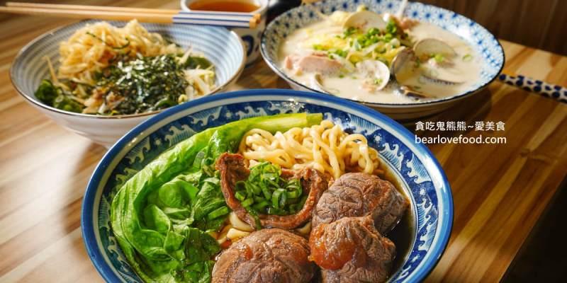 高雄美食 麵食Mavetu-日式木作文青風麵食堂,必吃蛤蜊雞湯麵