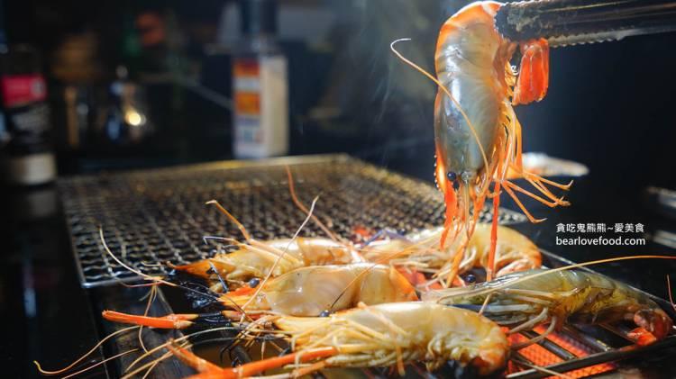 高雄吃到飽 野饌日式炭火燒肉-活泰國蝦吃到飽.燒肉火鍋吃到飽.啤酒喝到飽