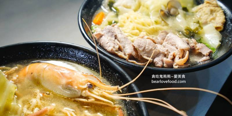 高雄左營鍋燒麵 Hi大蝦-現撈活體泰國蝦鍋燒麵,太厲害(已歇業)