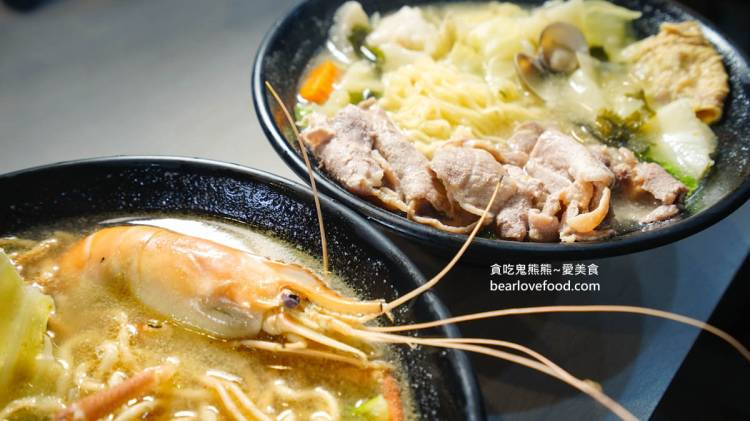 高雄鍋燒麵 Hi大蝦-現撈活體泰國蝦鍋燒麵,太厲害