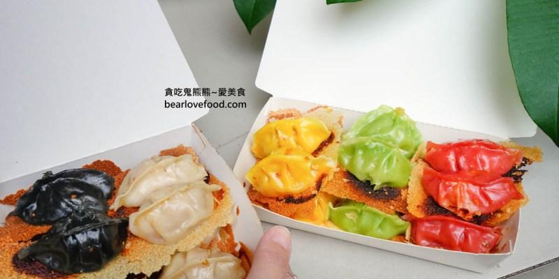 高雄三民區美食 泰餃情覺民店-泰式風味,銅板美食好吃開胃