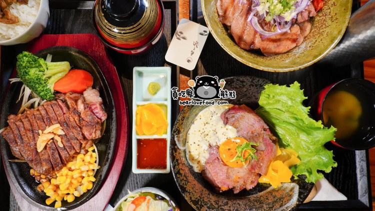 高雄美食 逸之牛南台店-日式丼飯定食開賣,高品質牛肉也能平價吃