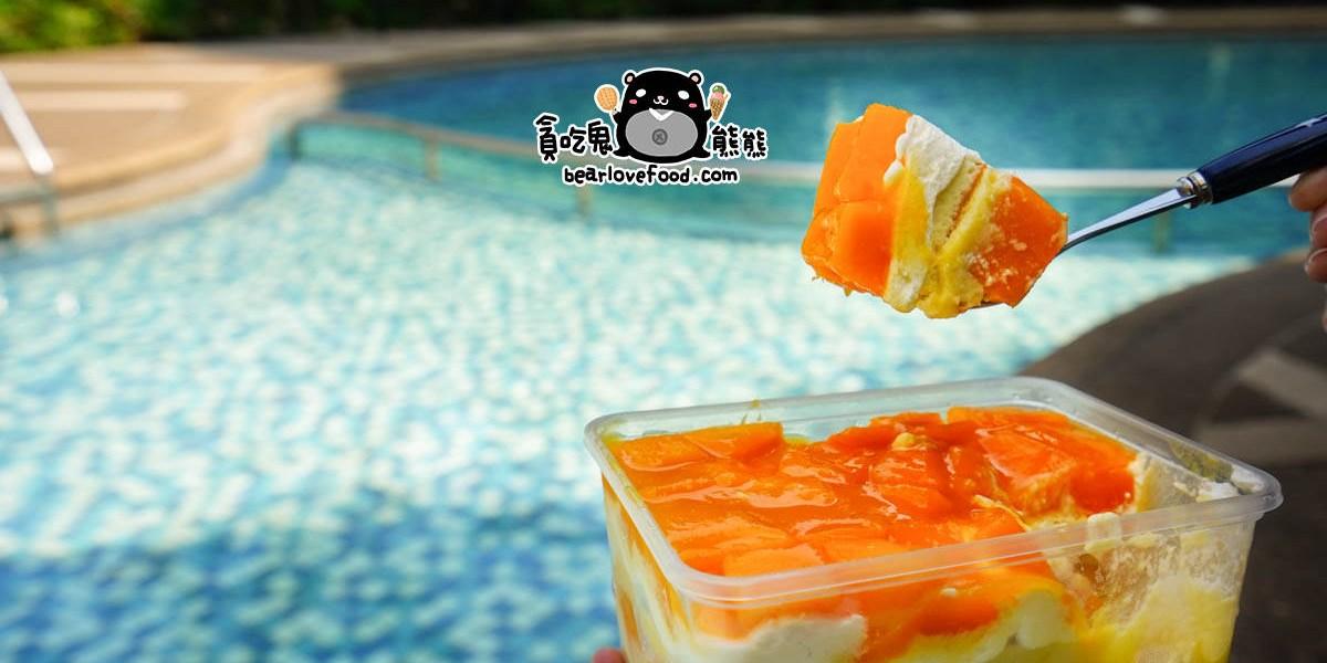 高雄鳳山區蛋糕 逸品手作烘焙-
