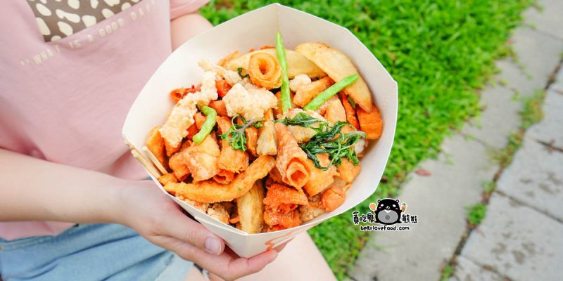 高雄鹽酥雞 明星鹽酥雞武慶店-涮嘴一口再一口,苓雅區鹽酥雞推薦