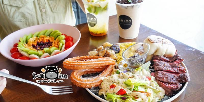 斗六早午餐 CHICO餐廚-雲林科技大學附近早午餐