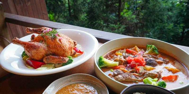 薰衣草森林美食 森林咖啡館-沉浸在芬多精裡享異國料理