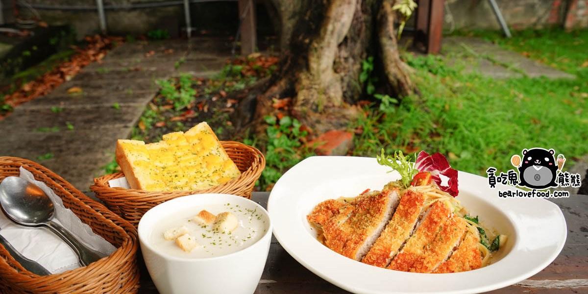 屏東美食 莎露烘焙餐廳(屏東店)-用心去體會美食與老宅的韻味
