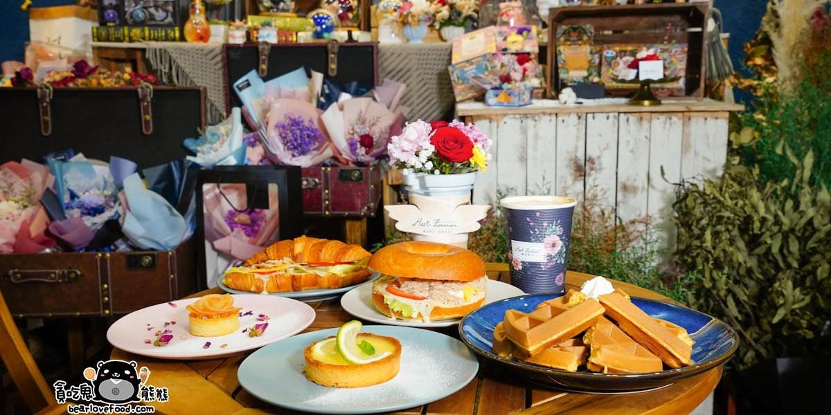 高雄前鎮區美食 遇見恆久-與花朵來場約會,輕食系乾燥花店