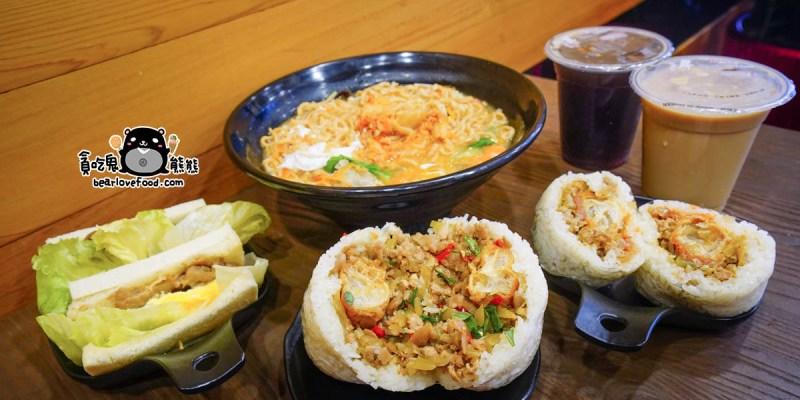 高雄三民區早午餐 五分鐘找餐-份量實在飯丸,必吃新鮮海鮮泡菜鍋燒麵
