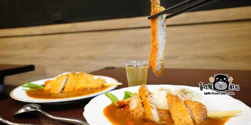 高雄三民區咖哩飯 咖哩男貳代目-像街坊鄰居食堂般的平價咖哩