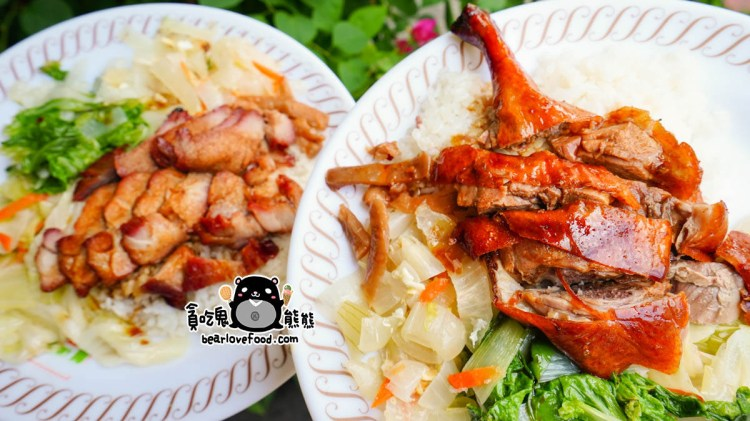 高雄新興區便當 香港三多燒臘-香港人開的燒臘店,主食可以配菜可以忽視了