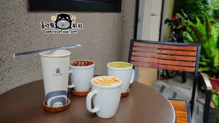 高雄咖啡 蕎咖啡-隨行也有好咖啡