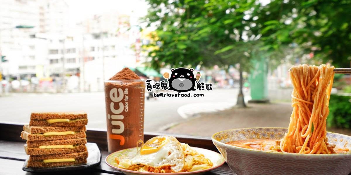 高雄三民區美食 蛋餅弄食堂-從早午餐一直供應到宵夜的學生食堂