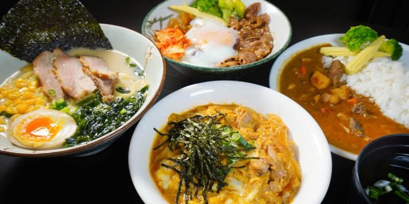 高雄三民區美食 悅食堂-用心做好料裡,居家型食堂,用料實在又不貴