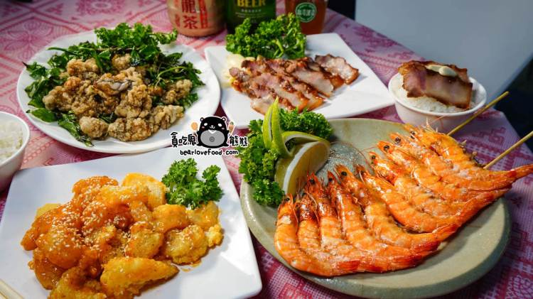 高雄鼓山美食 呷蝦燴-愛河之心附近景觀台菜熱炒,新鮮報