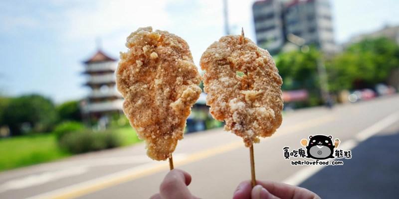 高雄前鎮夜市炸肉片 鎮州路炸肉片-路邊攤阿嬤的傳統炸物