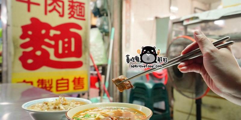 高雄三民區麵店 中都外省麵-自製麵條台灣牛肉麵