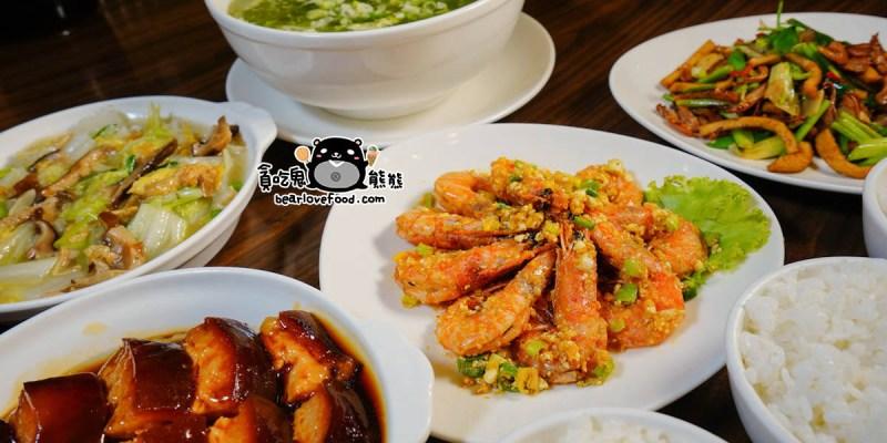 高雄鳳山區美食 三集家常菜-高雄合菜,中式料理,聚餐推薦(已歇業)