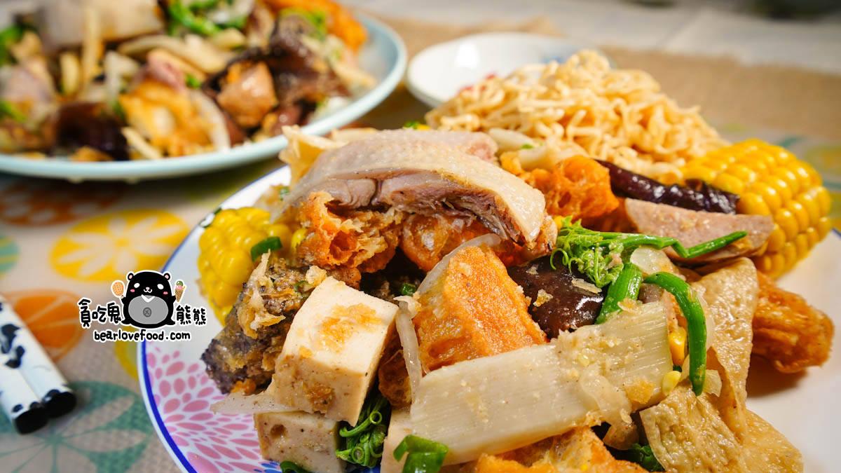 高雄前鎮區鹽水雞推薦 阿昌塩水雞-夭壽入味好好吃的銅板涮嘴小吃