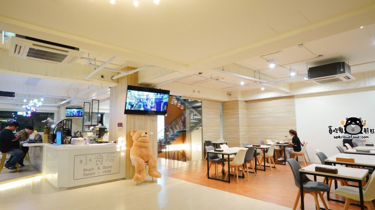 高雄鼓山區美食 小食后-早午餐+餐酒館+網美餐廳