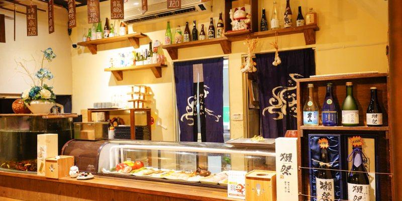 高雄鼓山區火鍋 五本日本料理-精緻日式鍋物+手作日本料理