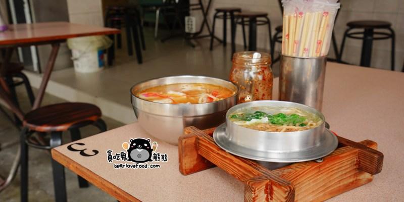 高雄三民區鍋燒麵 中都鍋燒麵-傳統的井字碗架很有古早味