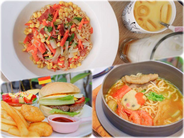 高雄岡山區早午餐 海角81號早午餐-童趣空間適合全家人多樣餐點的早午餐店