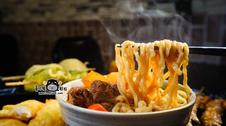 高雄三民區美食 悅食堂-紅燒番茄牛肉麵與多種炸物新上市