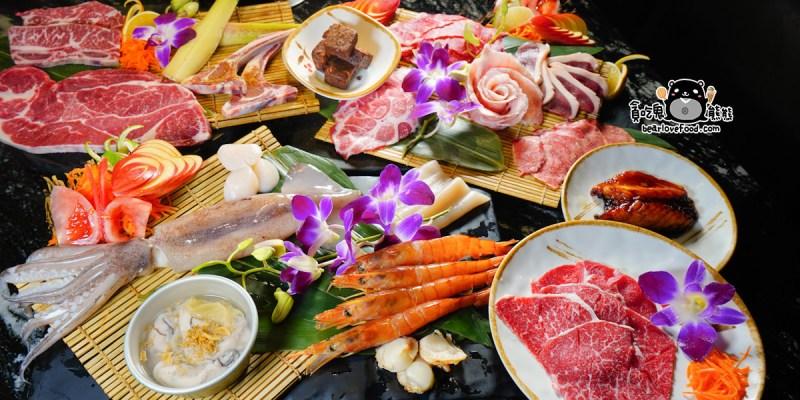 高雄吃到飽29間,火鍋.燒肉.義大利麵.披薩.自助餐.韓式料理吃到飽,持續更新中 (2021年3月更新)