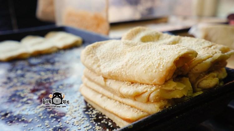 高雄左營區早餐 左營老牌豆漿店-眷村在地人推薦燒餅油條豆漿店