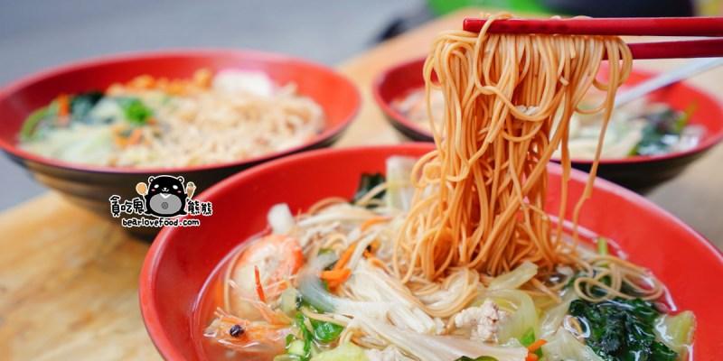 高雄三民區鍋燒麵 武好呷美食-柴魚蔬菜鍋燒湯,好喝的整碗喝光