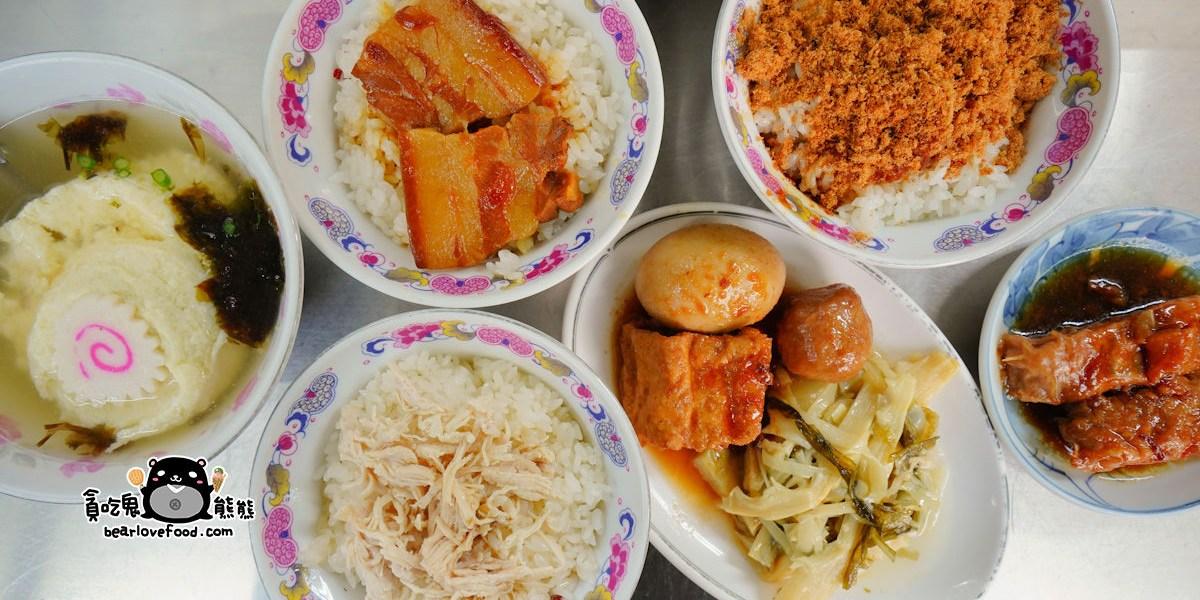 高雄三民區便當 中都雞肉飯-滷肉飯醬汁超扒飯,很涮嘴的吃