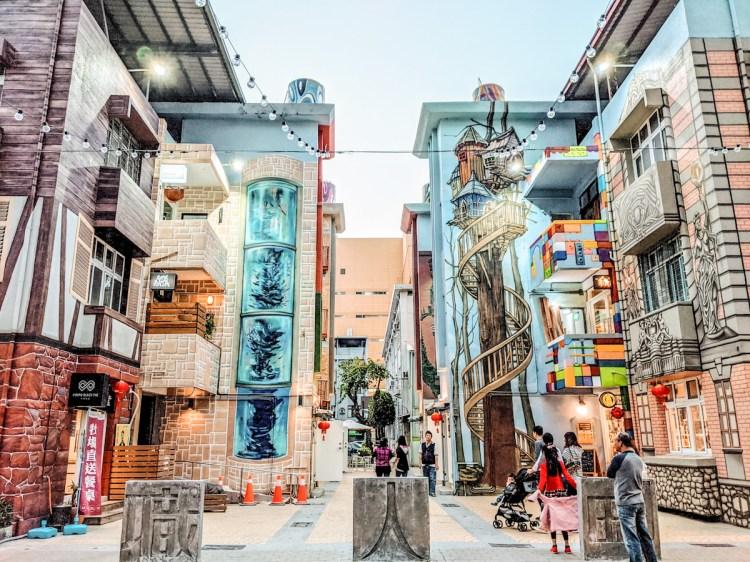屏東職人町 南國版的台中審計新村,歐式彩繪建築裡的青創聚落