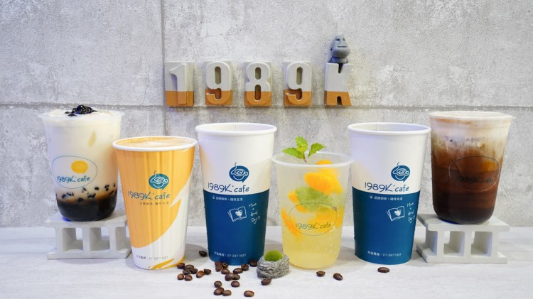 鳳山區咖啡推薦 1989K cafe-醇厚咖啡,用心製作每一杯,平價好喝推薦