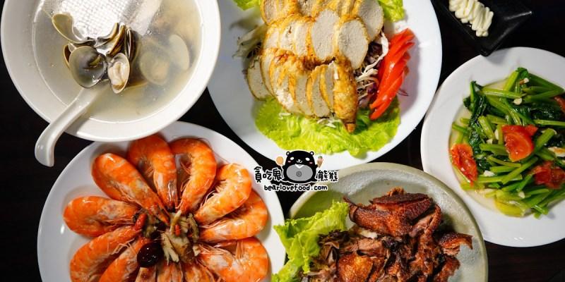 高雄鼓山區美食 甲蝦えび燴熱炒燒烤吧-蝦的專家專賣,吃串燒熱炒再乾一杯