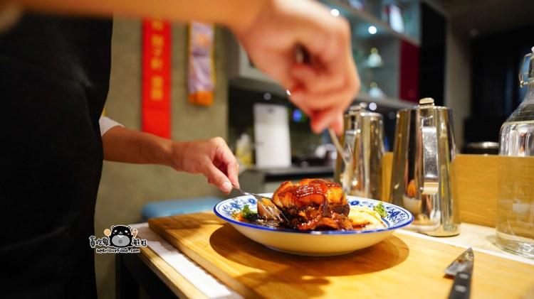 高雄鳳山區美食 好食寨-創意中餐料理,適合全家人一起吃飯