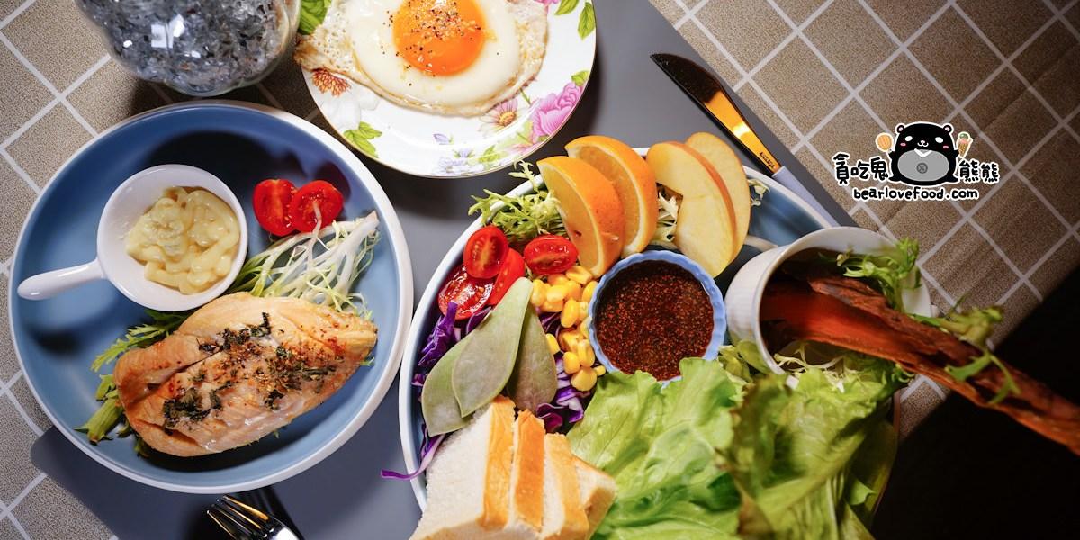 高雄三民區美食 不沮-食材有安全認證,輕食享食享瘦無油料理