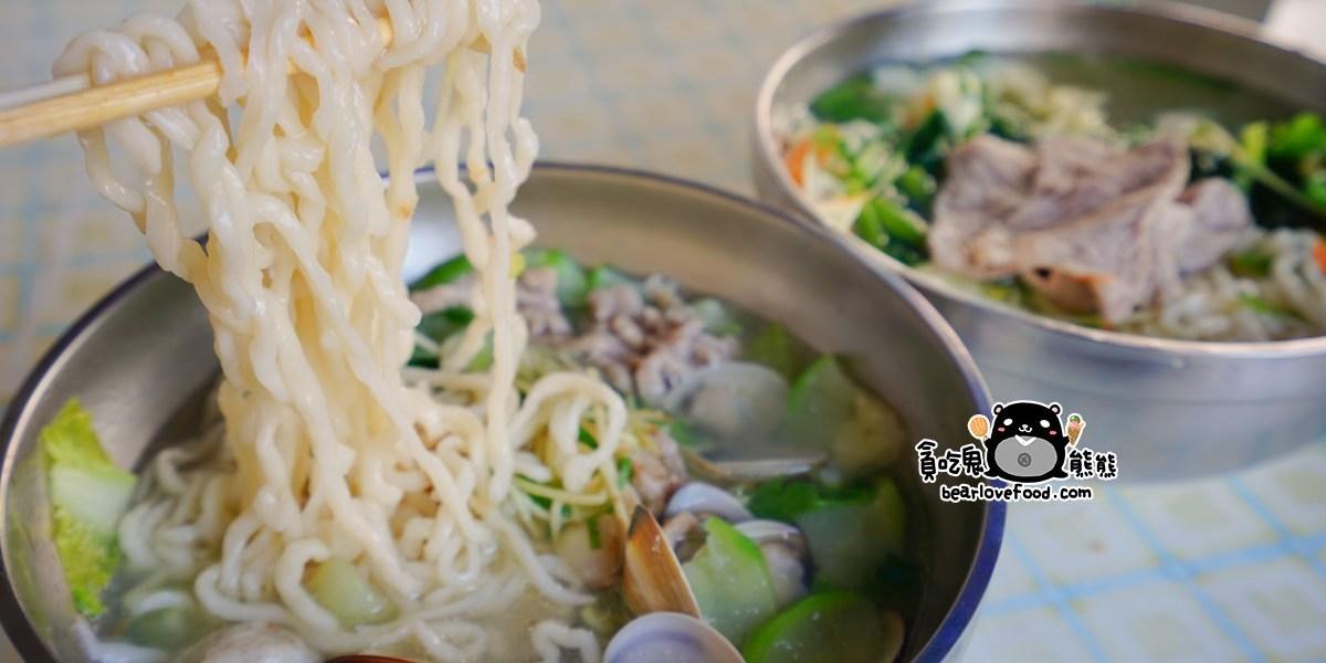 高雄三民區麵店 享健康 輕爽蔬菜湯頭,調味淡,吃的比較健康點